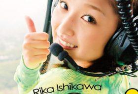 [PKBP-5107] Rika Ishikawa 石川梨華 MOST CRISIS! in Hawaii