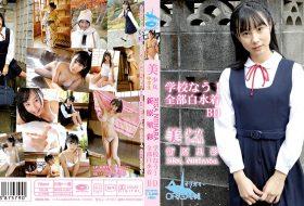 [ORGAB-005] Risa Niihara 新原里彩 – 美少女 中学生 新原里彩 学校なう! 全部白水着 BD