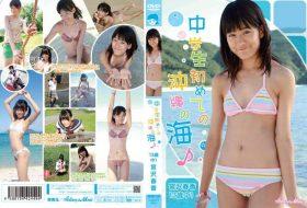CPSKY-232 中学生初めての沖縄の海♪ 宮沢春香