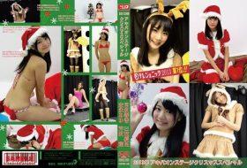 SMAC-062 2013年 アキバオンステージクリスマススペシャル