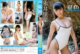 [TSDV-41593] Rina Nagai 永井里菜 – 夏色
