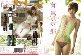 [JNOB-005] Nana Arima 有馬奈那 beauty