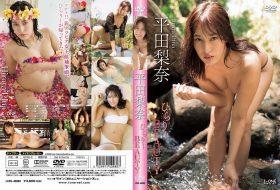 [LCBD-00989] Rina Hirata 平田梨奈 – Hirari BEAUTY