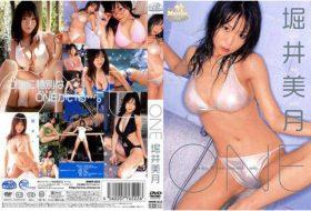 [MMR-022] 堀井美月 Mizuki Horii – ONE