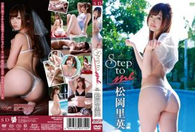 [MMR-AQ014] Rie Matsuoka 松岡里英 – Step to me