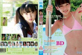 CPBD-025 ミスアテナ 2012年 Vol.5 藤野志穂