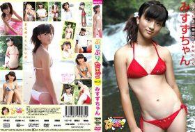 PPT-022 ぷりぷりたまご vol.22 みすず