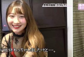 [Minisuka.tv] 2020-05-21 近藤あさみ – Secret Gallery (STAGE2) MOVIE 14.5