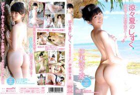 [JSSJ-055] Suzuka Ito 伊東涼々夏 – 涼々夏のしずく沖縄で大胆背面ヌード