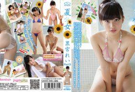 [IMBD-279] Rei Kuromiya 黒宮れい – 夏少女 黒宮れい Part5 Blu-ray