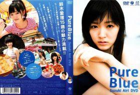 [EPBE-5339] 鈴木愛理 Airi Suzuki – PureBlue