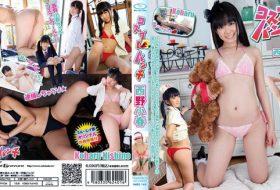 [IMBD-145] Koharu Nishino 西野小春 – コスプレパンチ 西野小春 Blu-ray