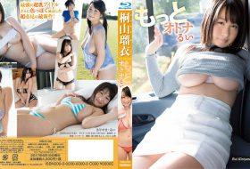 [TSBS-81072] Rui Kiriyama 桐山瑠衣 – もっとオトナるい Blu-ray
