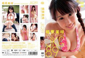 [WNID-003] Misaki Aihara 相原美咲 – JKG89