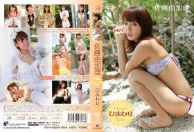 ENFD-5260 ひまわり 佐藤由加里