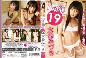 [BKNI-019] 大島みづき Mizuki Oshima – Profile19