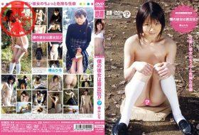[BKRK-001] 横山ひな Hina Yokoyama – 僕の彼女は露出狂!?