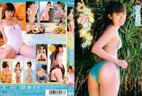 [TRID-137] 稲生美紀 Miki Inase – となりのみきたん♪