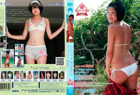 [CPBD-029] Mika Shindo 神道美花 – ミスアテナ 2012年 Vol.12 Blu-ray