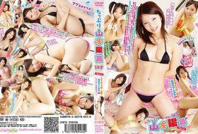 IMOM-057 たっぷり 山本陽菜 Part5