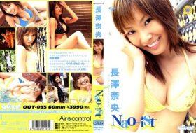 [OQT-035] Nao Nagasawa 長澤奈央 – Nao-ist