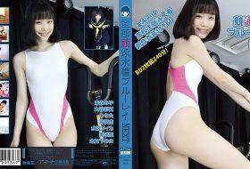[MATBD-002] Misaki Hime 美咲姫 – All Swimsuits 全部競泳水着 Blu-ray NEX