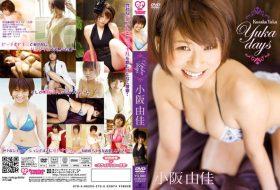 [FOEN-010] 小阪由佳 Yuka Kosaka – Yuka days DVDISO