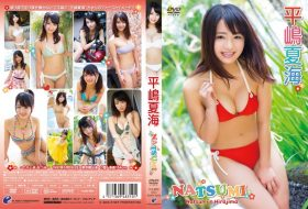 [ENFD-5566] Natsumi Hirajima 平嶋夏海 – NATSUMI