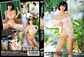 [GCIHD-013] Natsumi Shiki 菜摘四季 – ゲキ着! IDOL HEAVEN