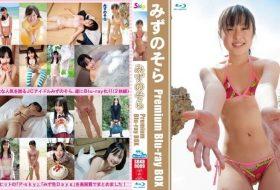 SBKB-0009 Sora Mizuno ジュニアアイドル みずのそら Premium BOX