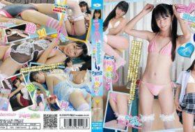 [IMBD-030] Airi Sakura ニーハイコレクション 〜絶対領域〜 桜あいり Part2 Blu-ray版