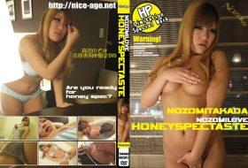 [HNL-005] 高田のぞみ NOZOMI LOVE – Honey Spec TASTE
