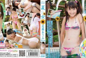 IMBD-199 Asami Kondo 近藤あさみ 夏少女Part3