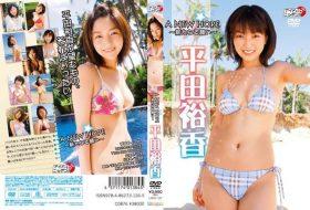 [LPFD-137] Yuka Hirata 平田裕香 – A NEW HOPE 新たなる願い