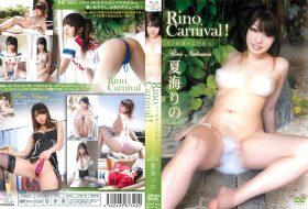 WANG-002 夏海りの Natsumi Rino Rino Carnival! リノのカーニバル!