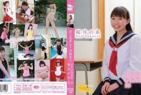 [ORGLB-018] 初めまして 桜井のあ☆です!学校なう Blu-ray