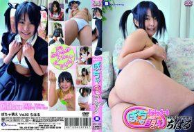[MPDV-002] Chiharu ちはる – ぽちゃ萌えふかふかガール Vol.2