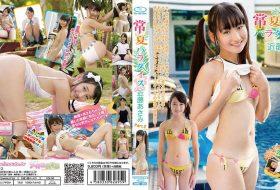IMBD-264 Asami Kondo 常夏パラダイス 近藤あさみ Part2