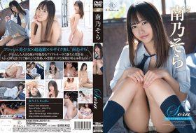 [REBD-548] Sora Minamino 南乃そら – Sora スポットライトが呼んでる・南乃そら