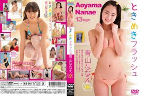 [ICDV-30078] Nanae Aoyama 青山ななえ – ときめきフラッシュ