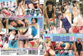 [SOPD-2014] Sophia Chronicle Vol.13 Best of Swimsuit 3 ソフィア クロニクル Vol.13 Best of 競泳水着3