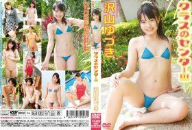 [CLSC-015] Yuzuki Sawayama 沢山ゆづき – クラスのセンター!!!