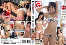 [IMBD-006] Mayumi Yamanaka 山中真由美 – 現役女子高生グラビア Part 3