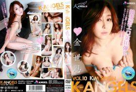 [KAG-010] KIM SEYON 金世恩 – K-ANGELS VOL.10